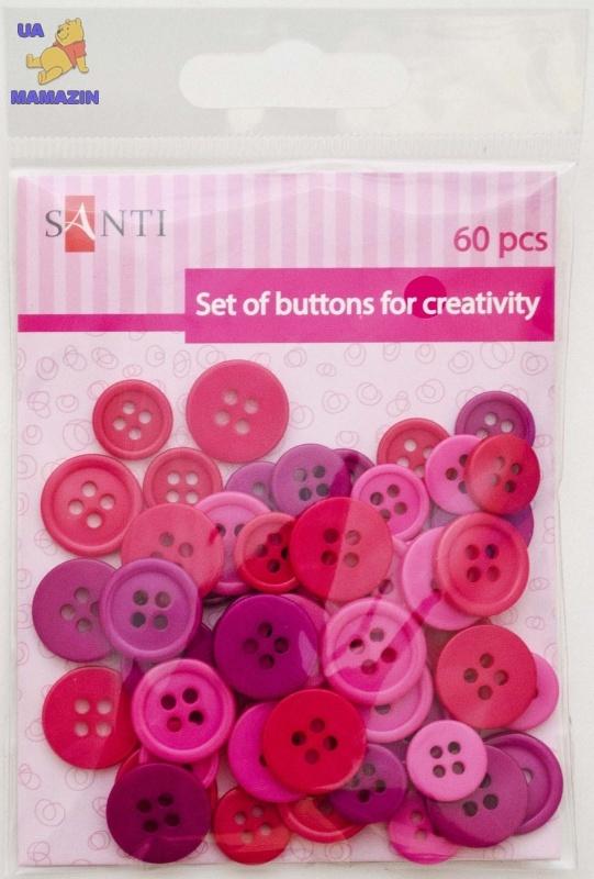 Набор пуговиц для творчества, розовый