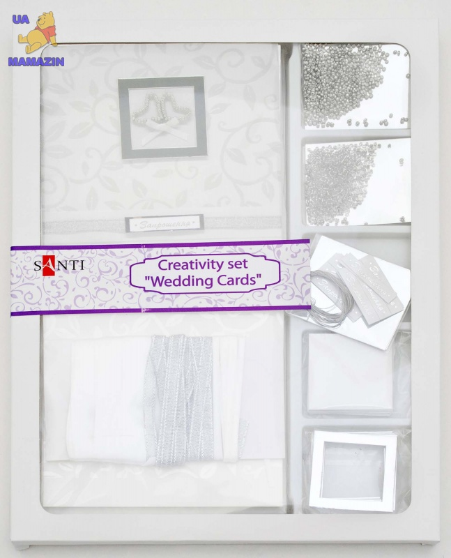 """Набор для творчества """"Свадебные открытки"""", на укр. языке"""