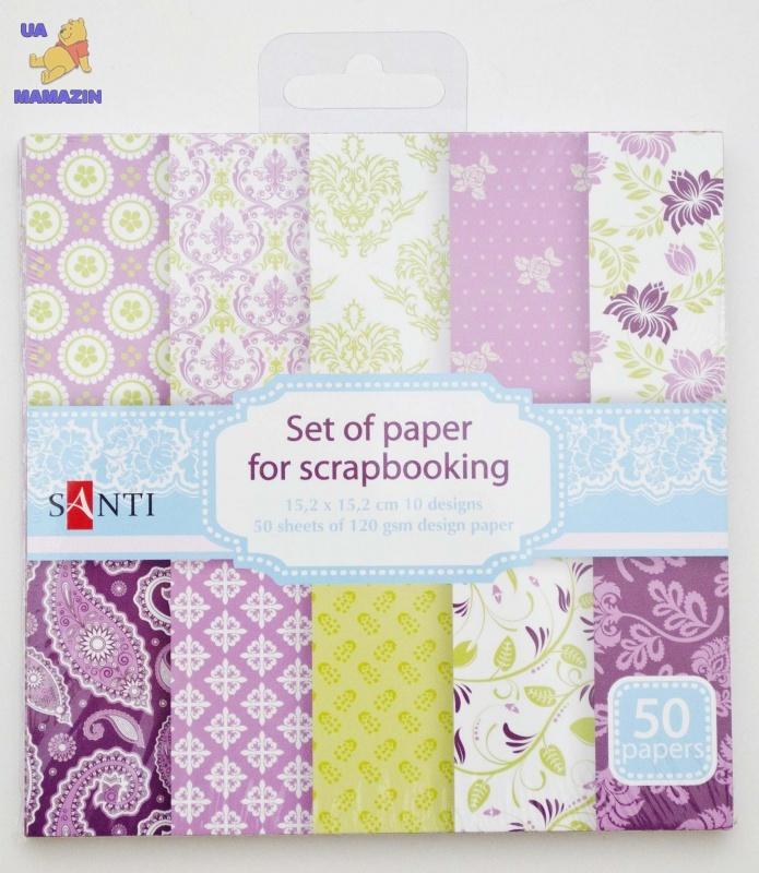 Набор бумаги для скрапбукинга, фиолетовый