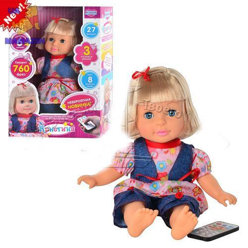 Кукла Кристина, р/у, интерактивная
