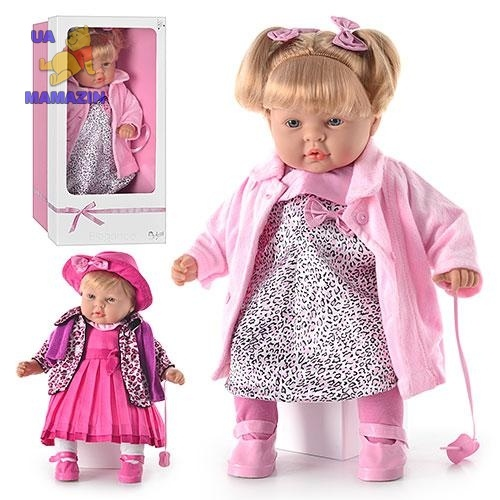 Кукла Ариас мягкотелая, 50см
