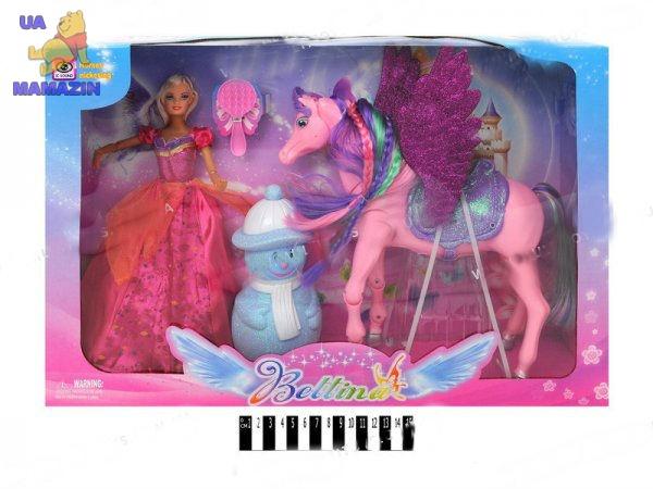 Кукла с лошадью и аксессуарами