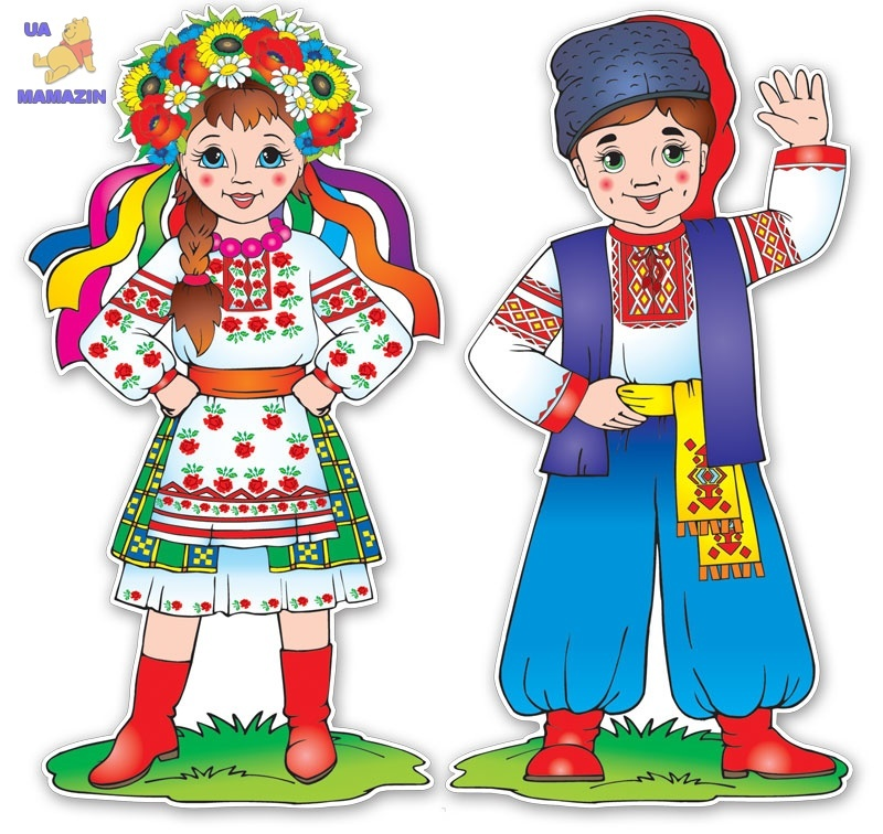 Украинцы в рисунках