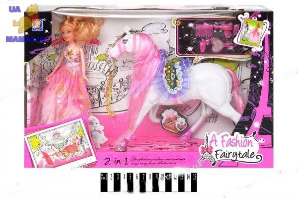 Кукла с лошадью