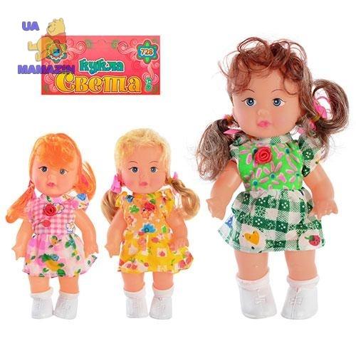 Кукла Света, 17 см