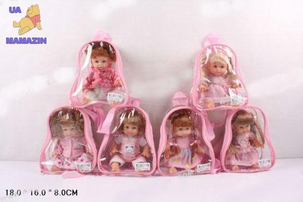 Кукла-пупс