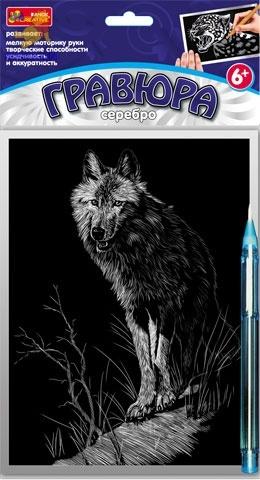 Гравюра Серебро Волк