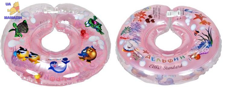 "Круг ""Delfin"" EuroStandart, розовый, 0-36 мес."