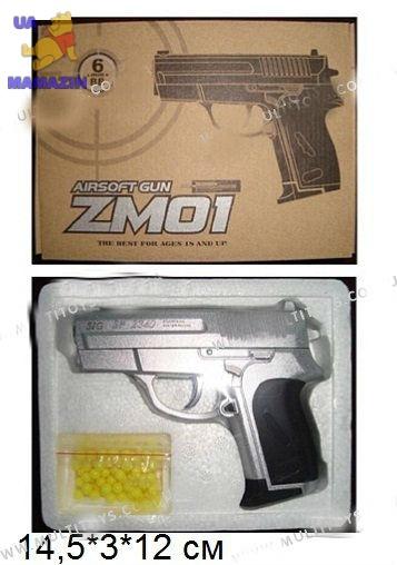 Пистолет детский с пульками