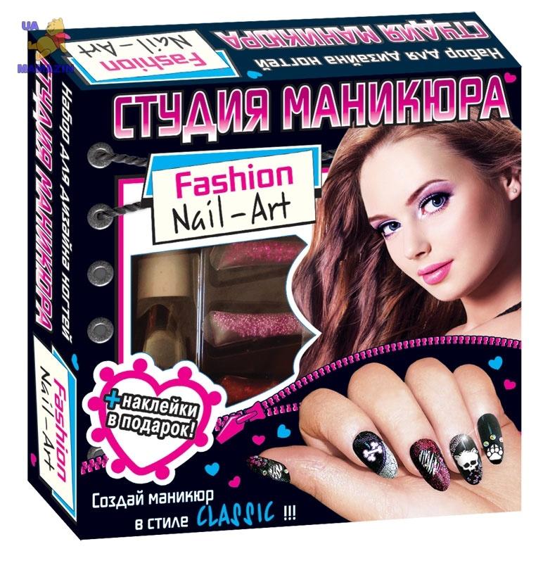 """Набор для дизайна ногтей """"Класик"""""""