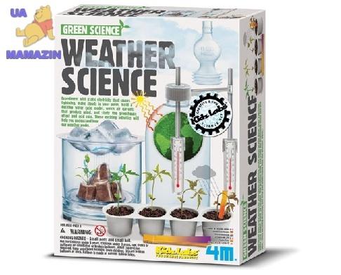 Эксперементы: Наука о погоде