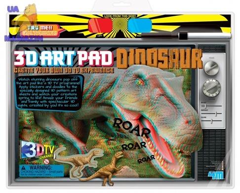 Динозавры 3D