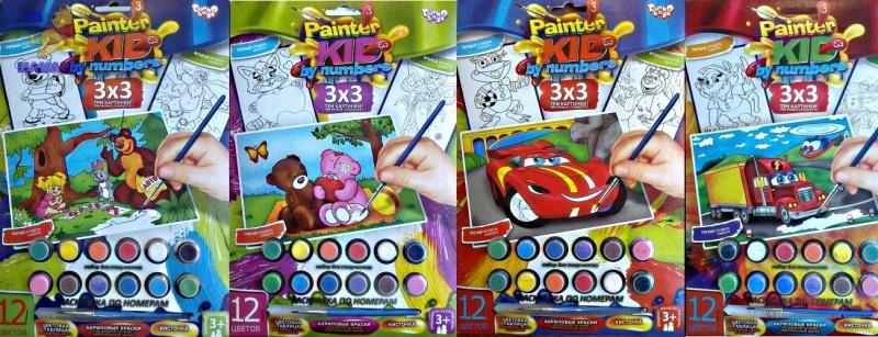 "Раскраска по номерам ""Painter Kids"""