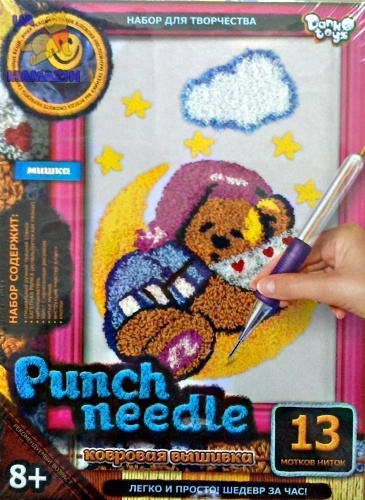 """Набор для творчества """"Punch needle"""""""
