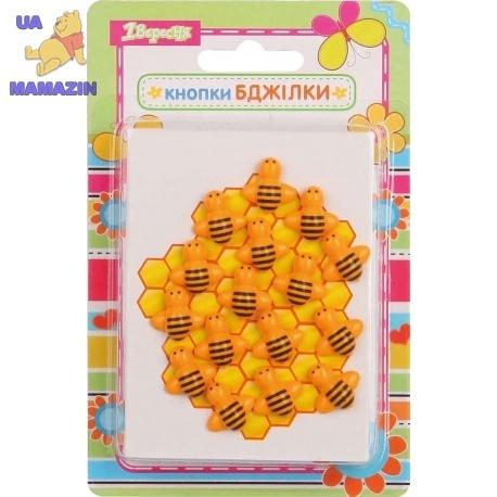 """Кнопки """"Пчелки"""""""