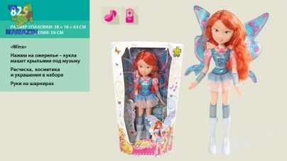 Кукла WinX фея, большая