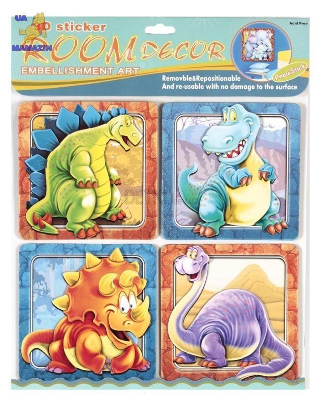 """3D Декорации для детской комнаты """"Динозавры"""""""