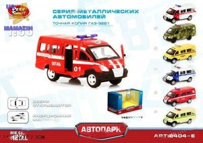 """Модель автобус """"Автопарк"""" пожарка"""