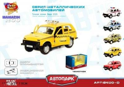 """Модель джип """"Автопарк"""" такси"""