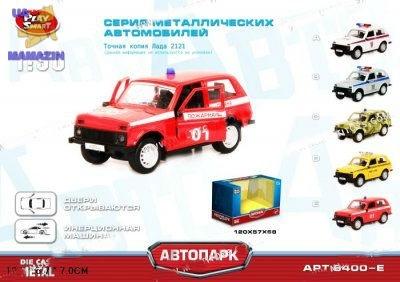 """Модель джип """"Автопарк"""" пожарка"""