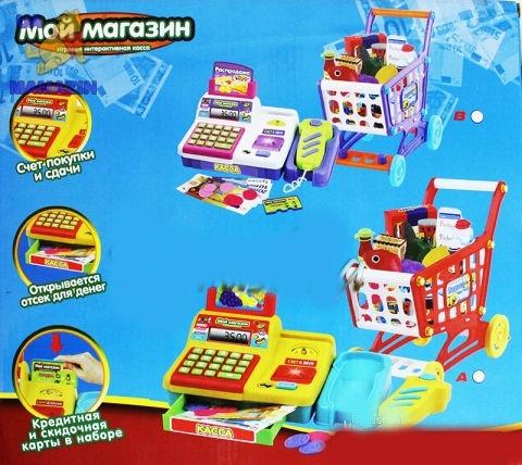 Детский набор Магазин PLAY SMART