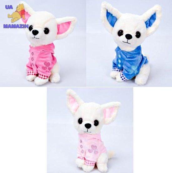 Мягкая игрушка Собачка Крошка №1, 24 см
