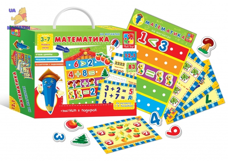 Математика с магнитной доской ТМ Vladi Toys