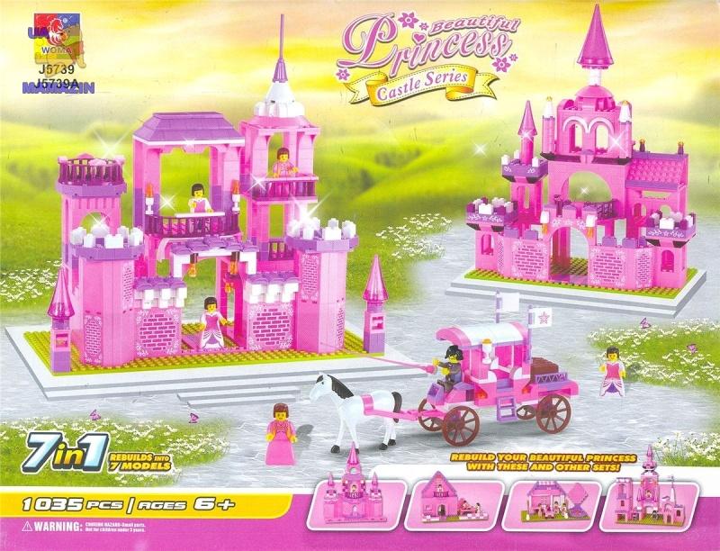 """Конструктор JUBILUX """"Beautiful princess"""" 7 в 1"""