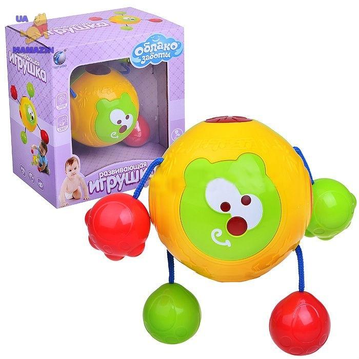 """Погремушка - развивающая игрушка """"Облако заботы"""""""