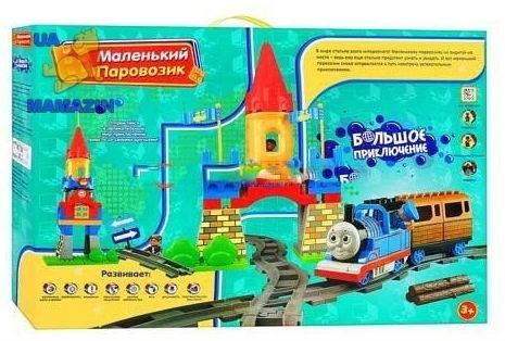Конструктор «Паровозик Томас - Большое приключение»
