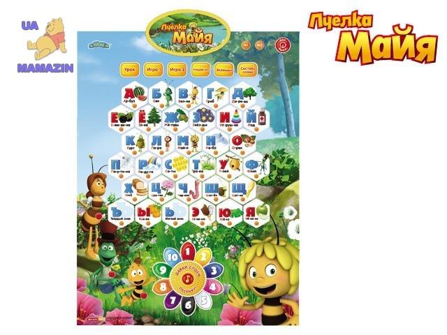 Плакат Пчелка Майя, Азбука