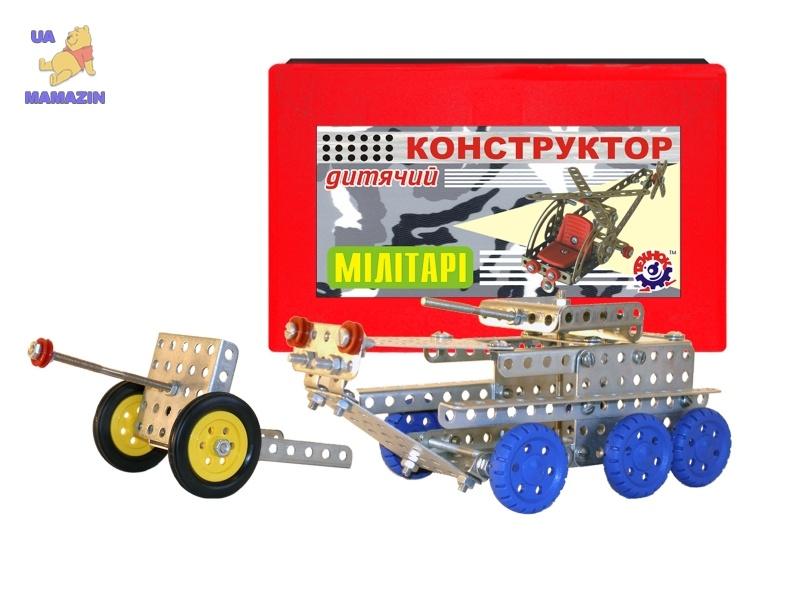"""Конструктор металлический """"Милитари ТехноК"""""""