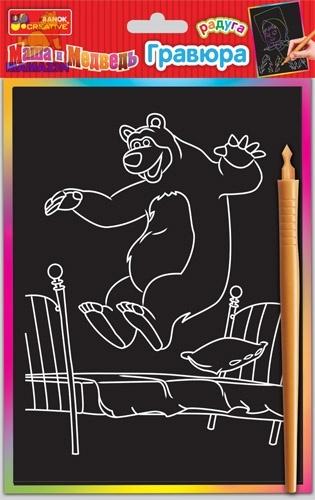 Гравюра Маша и медведь, Медведь на кровати
