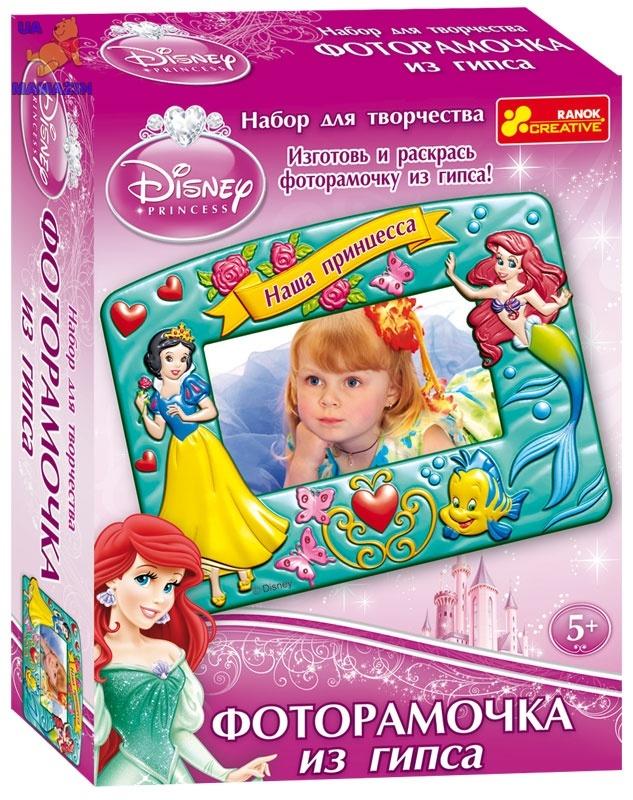 """Фоторамочка из гипса """"Принцессы"""", ТМ Ранок"""