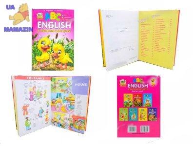 Завтра в школу: English в малюнках для дітей (ЧЕРВОНА)