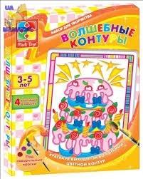 """Набор для творчества """"Волшебные контуры"""" для девочек (УКР.)"""