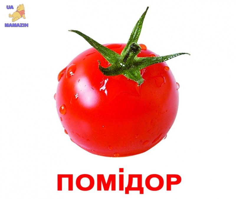 """Карточки большие украинские с фактами """"Овочі"""""""