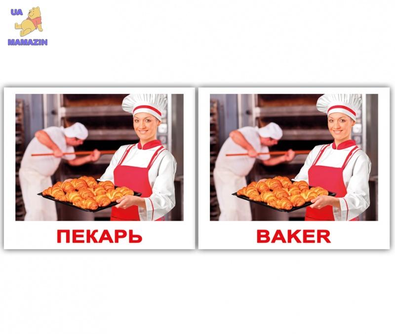 "Карточки мини русско-английские ""Профессии/Occupations"""