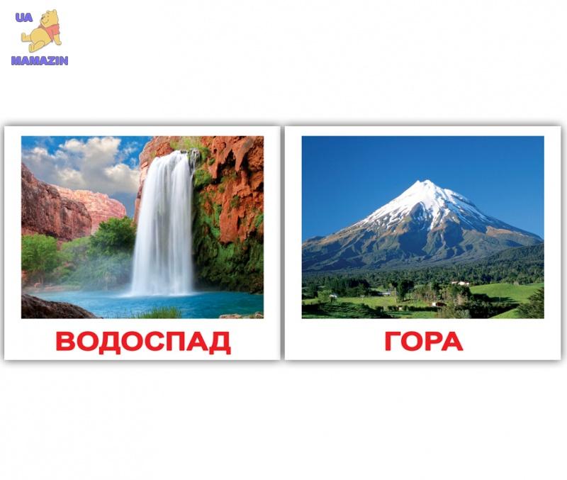 "Карточки мини украинские с фактами ""Природа"""