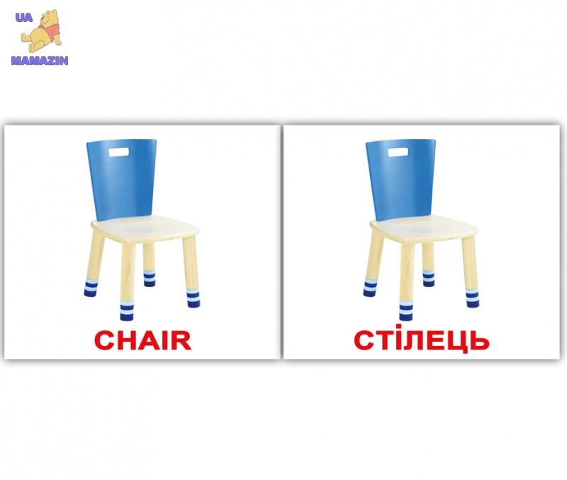"Карточки мини украинско-английские ""Інтер'єр/Interior"""