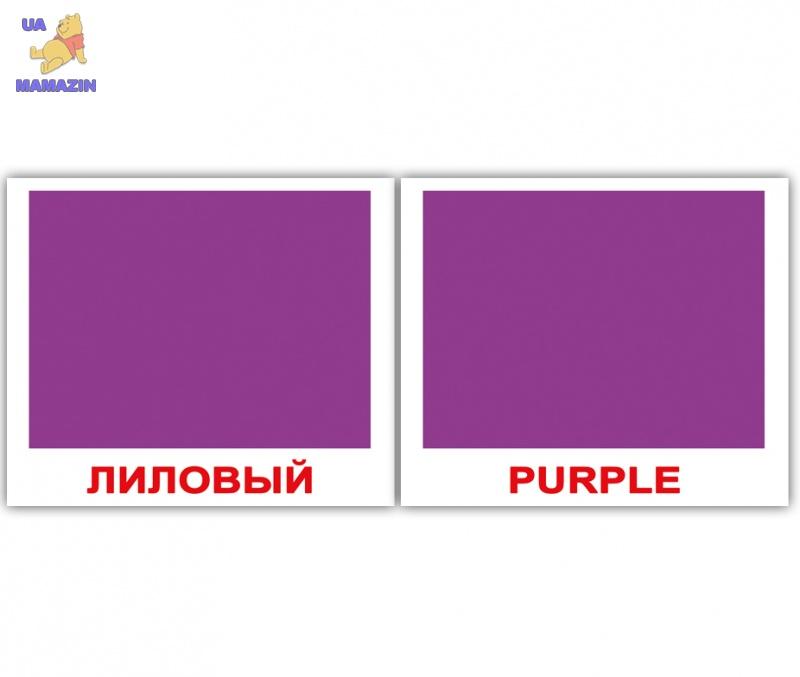 """Карточки мини русско-английские """"Цвета/Colors"""""""