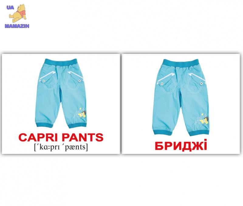 "Карточки мини украинско-английские ""Одяг/Clothes"""