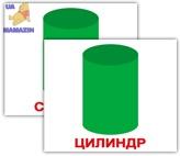 """Карточки мини русско-английские """"Форма/Shape"""""""