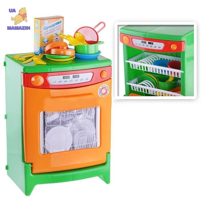 Посудомоечная машина игрушечная