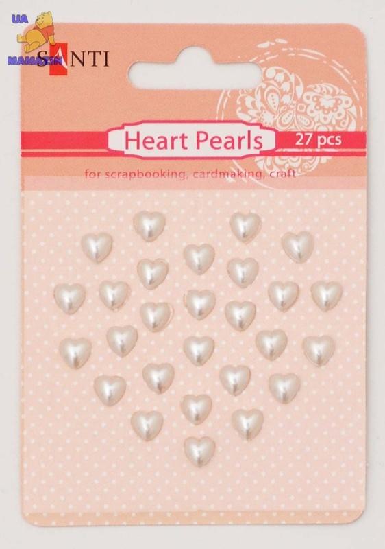 Набор жемчужин самоклеющихся сердечки перламутровые