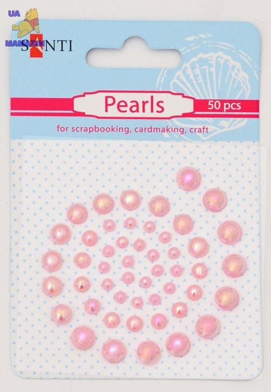 Набор жемчужин самоклеющихся розовых радужных, 50 шт