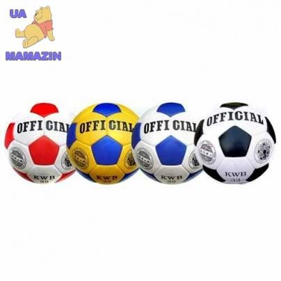 Мяч футбольный, размер 5