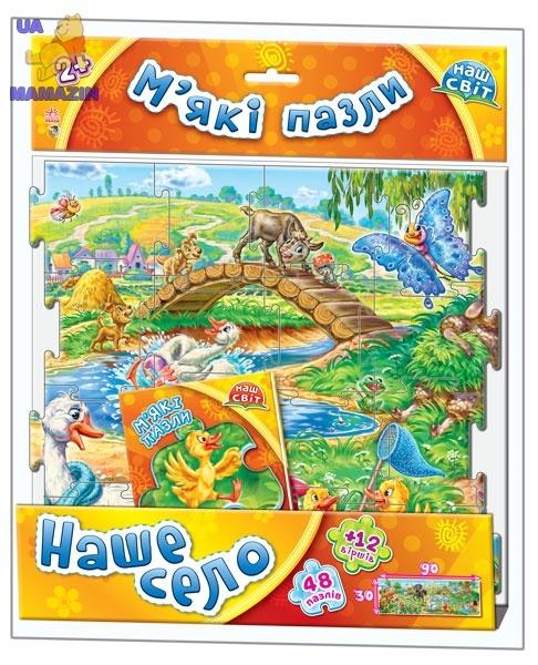 """М які пазли+ книга  """"Наш світ"""" : Наше село (у)"""