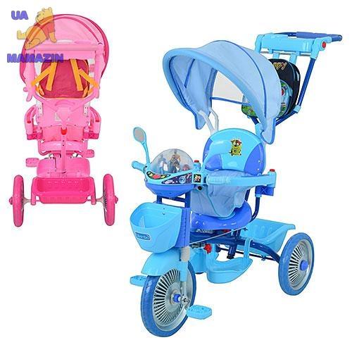Велосипед 3-х колесный детский