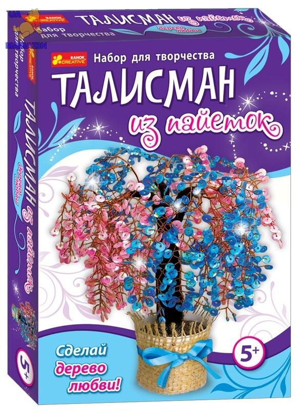 "Талисман из пайеток ""Дерево любви"""